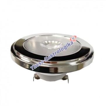 Λαμπτήρας LED SPOT AR111 8W G53 3000K 12V AC/DC