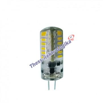 Λαμπτήρας LED SMD σιλικόνης 2.5W G4 3000K 12V AC/DC