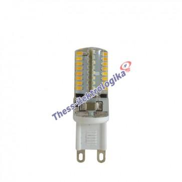 Λαμπτήρας LED SMD σιλικόνης 4W G9 3000K 240V