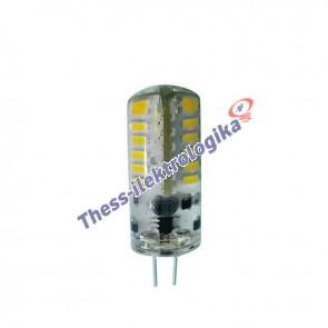 Λαμπτήρας LED SMD σιλικόνης 2.5W G4 6500K 12V AC/DC