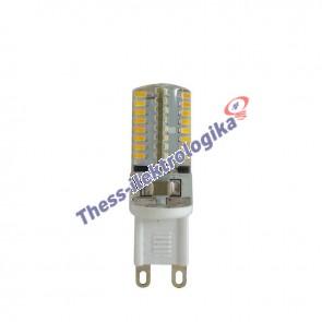 Λαμπτήρας LED SMD σιλικόνης 3W G9 6500K 240V